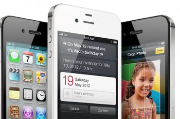SIMフリーのiPhone 4S