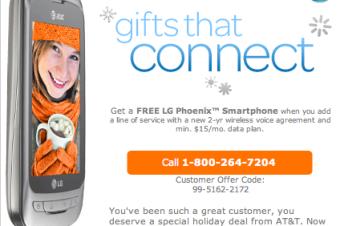 AT&Tからの販促メールに一喜一憂