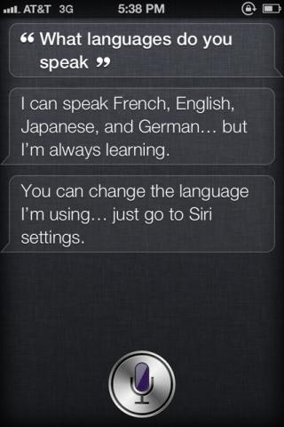 Siriが日本語を話す