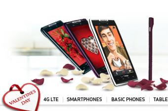 Verizonのバレンタインデー販促