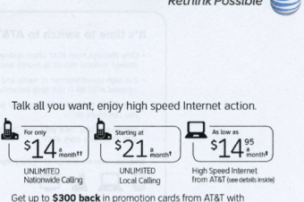 AT&Tに乗り換える理由