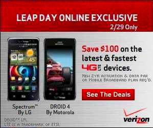 Verizonのうるう日記念セール