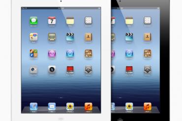 新型iPadの発熱の利用法