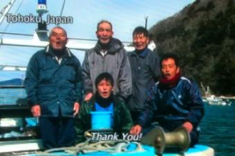 「ありがとう」のメッセージ