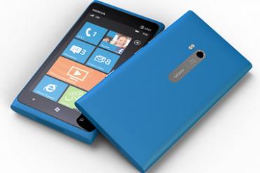 Lumia 900、ソフトウエア不良につき無料