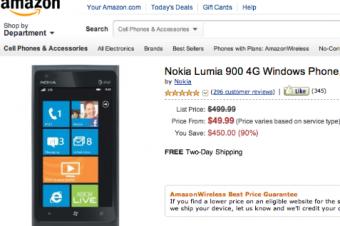 Lumia 900がAmazonで半額