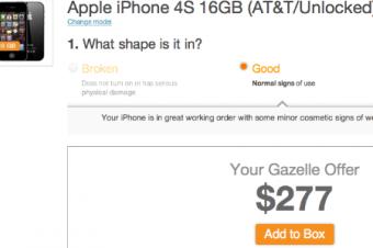 Apple勝訴で早くもAndroid離れが