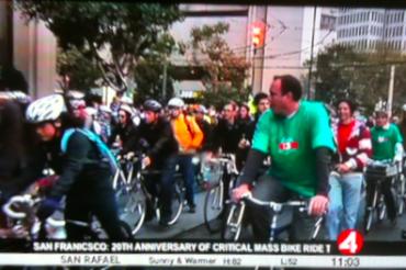 自転車の大群が
