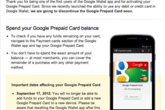 Googleプリペイドカードが終了