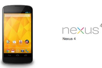 Nexus 4がLTE対応でない理由