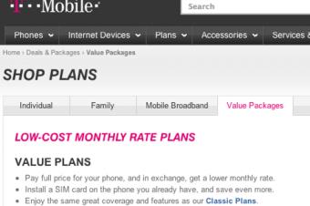 T-Mobileがバリュープランへ移行促進