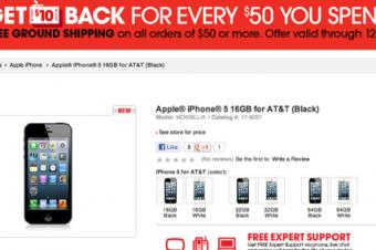 iPhone 5の値下げ競争が始まった