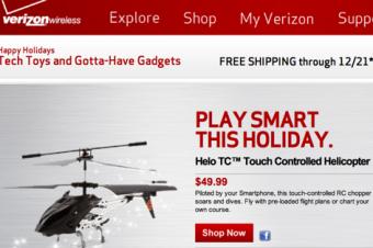 Verizonがヘリコプターを販売