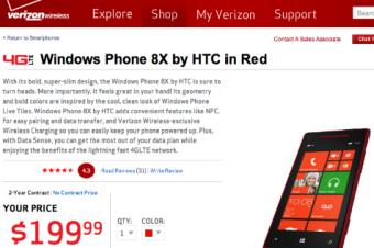 VerizonのWindows Phone 8Xもアンロックだった