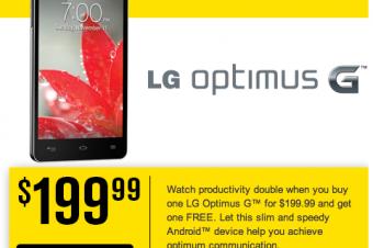 LG Optimus Gの値下げ競争