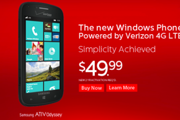 SamsungのWindowsスマホがVerizonから出た