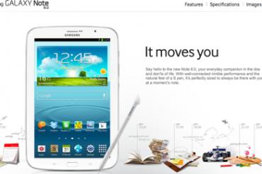Galaxy Note 8.0は電話ができるはずだったが