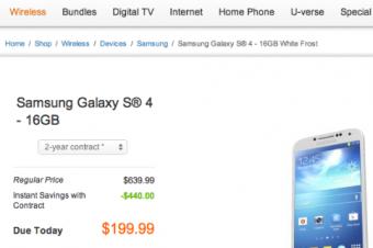 Galaxy S4は価格がまちまち