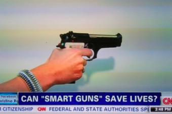 銃がスマートになれば