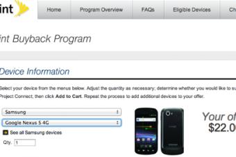 AT&Tが100ドル下取りセール