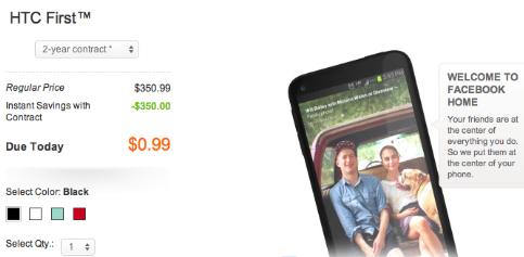 AT&TがFacebook Phoneを99セントで売る理由