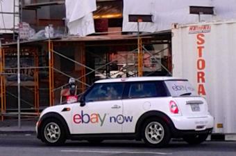 eBayの「使い走り」サービス