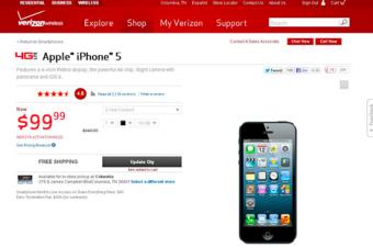 VerizonとAT&TがiPhoneのプロモーション