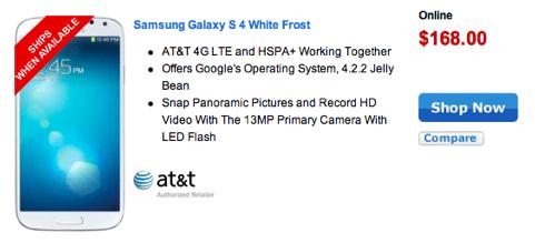 WalmartのGalaxy S4はAT&Tが安い