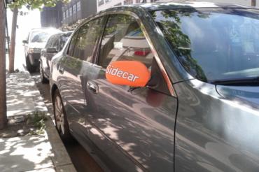 SideCarのサイドミラー