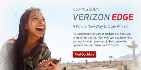 Verizonの「Edge」は使わない