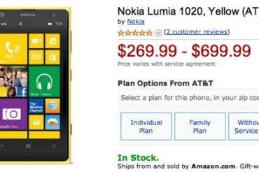 Lumia 1020がAmazonで早くも値下げ