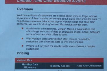 Verizonのデータ「Max」プランは要注意