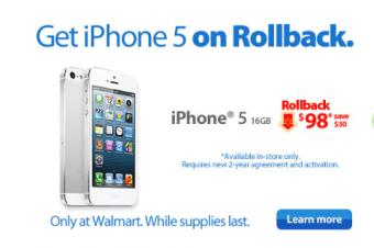 WalmartがiPhoneを値下げ