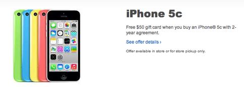 Best BuyがiPhone 5cを値下げ
