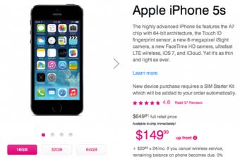 T-Mobileのブラックフライデーセールには失望