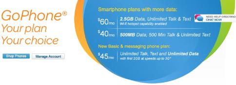 AT&Tがプリペイドプランのデータを増量