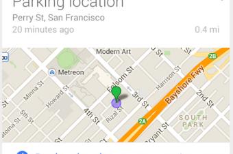車を停めた場所をGoogleが教えてくれる