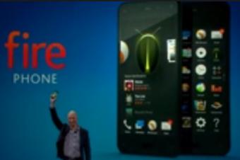 Amazonの「Fire Phone」はケータイの新しいカタチ