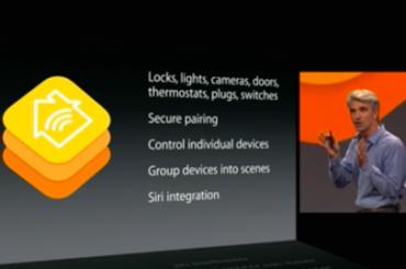 Appleがスマートホーム機能「HomeKit」を発表