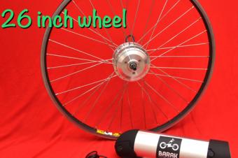 普通の自転車を電動自転車に変える方法