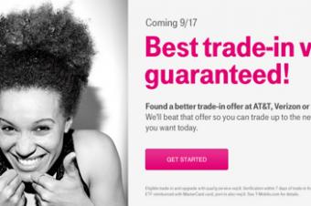 T-Mobileが下取最高価格保証