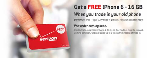 Verizonの迅速なiPhone 6プロモーション