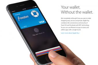Apple Payをブロックするのは大間違い