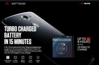 VerizonのDroid Turboはバッテリーがすごい