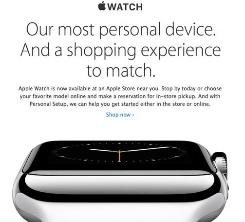 店頭販売開始を知らせるAppleからの案内メールより