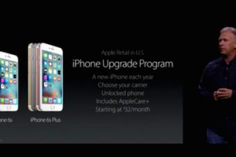 AppleがiPhoneの早期買換制度を導入
