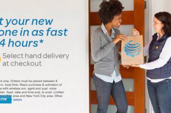 AT&Tが新iPhoneをハンドデリバリー