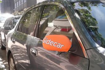 ライドシェアのSidecarがサービスを終了