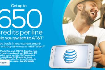 AT&Tが乗り換えコスト負担で他社と横並び