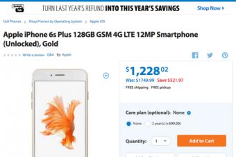 WalmartでiPhoneが驚きの価格